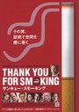 Tabaco_jpn_1